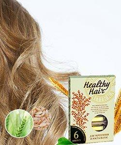 Ампулы Healthy hair
